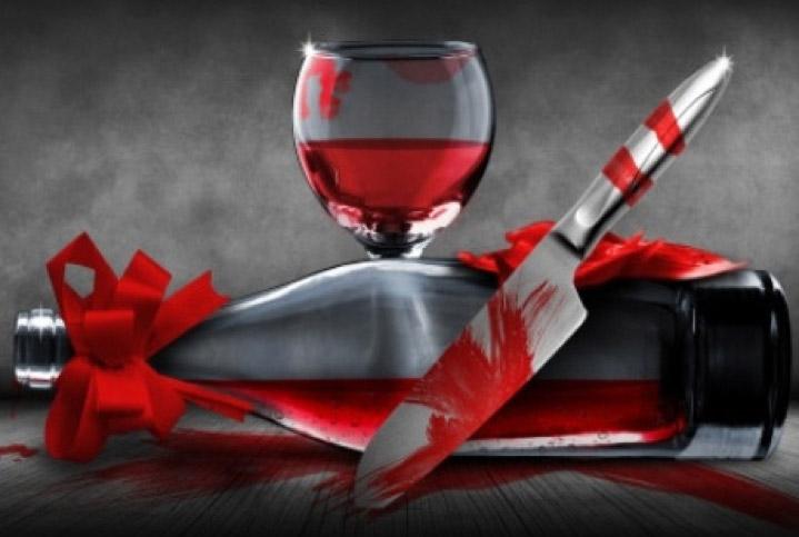 Murder Mystery Valentines Day at HGI Martinsburg